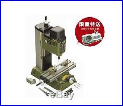 220V 100W PROXXON mini milling machine MF70 bench driller